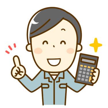 電気工事の仕事の平均年収を解説します!【独立後の年収の変化とは?】